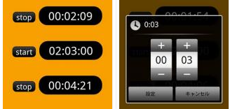 kitchen timer app